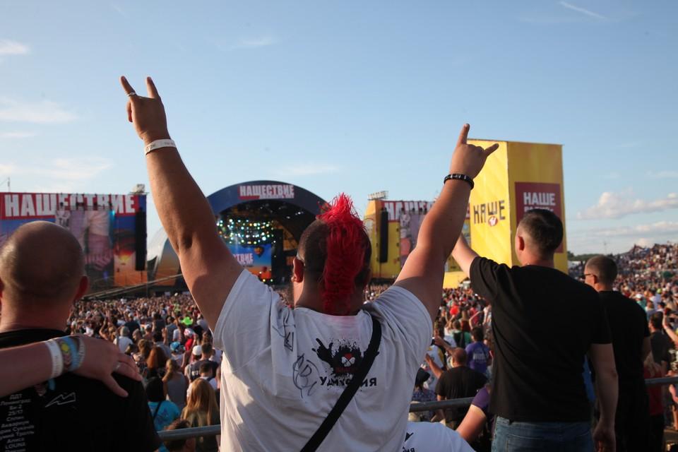 Рок-фестиваль «Нашествие» перенесен на 2022 год. Фото: Кристина Безбородова