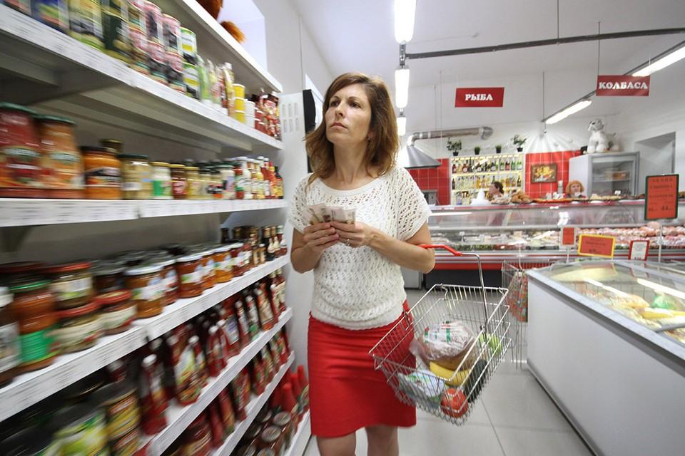 Сознательно и непрерывно экономят 37% россиян.