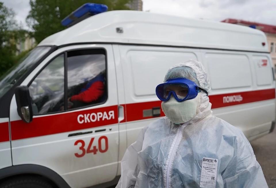 В Российской Федерации засутки выявлено неменее 20 тысяч случаев COVID-19