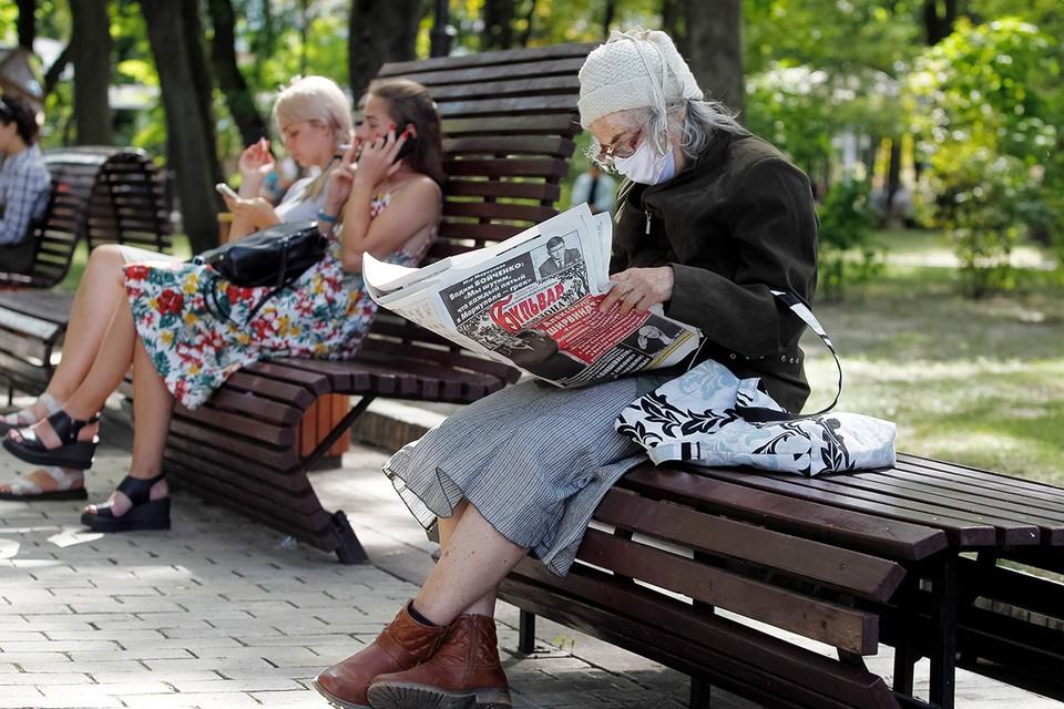В Киеве всё русское под запретом, а люди говорят на языке Пушкина.