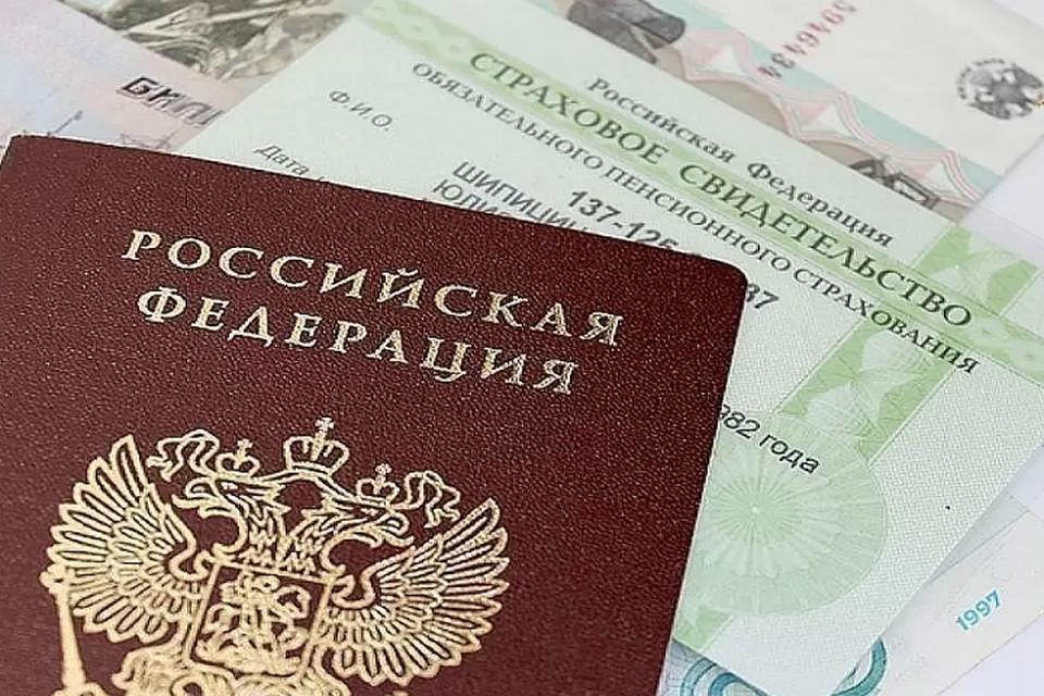 Теперь заявление на СНИЛС можно оформить в Миграционной службе МВД ДНР