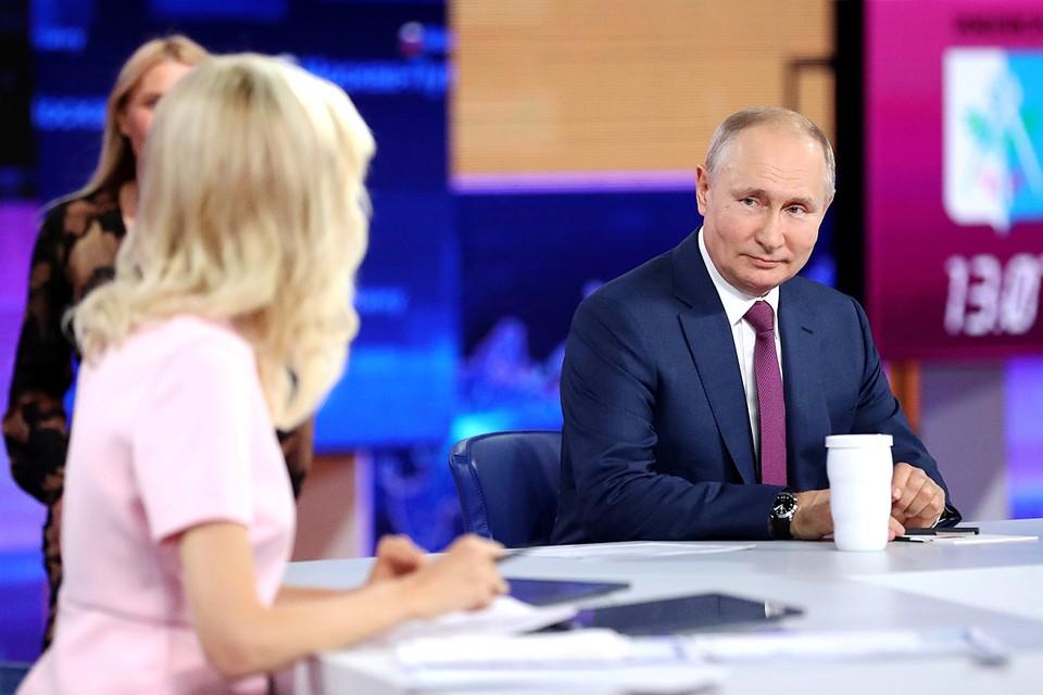 30 июня Владимир Путин провел свою уже 18-ю по счету ежегодную «Прямую линию»