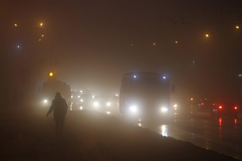 Жителей Башкирии предупреждают о тумане