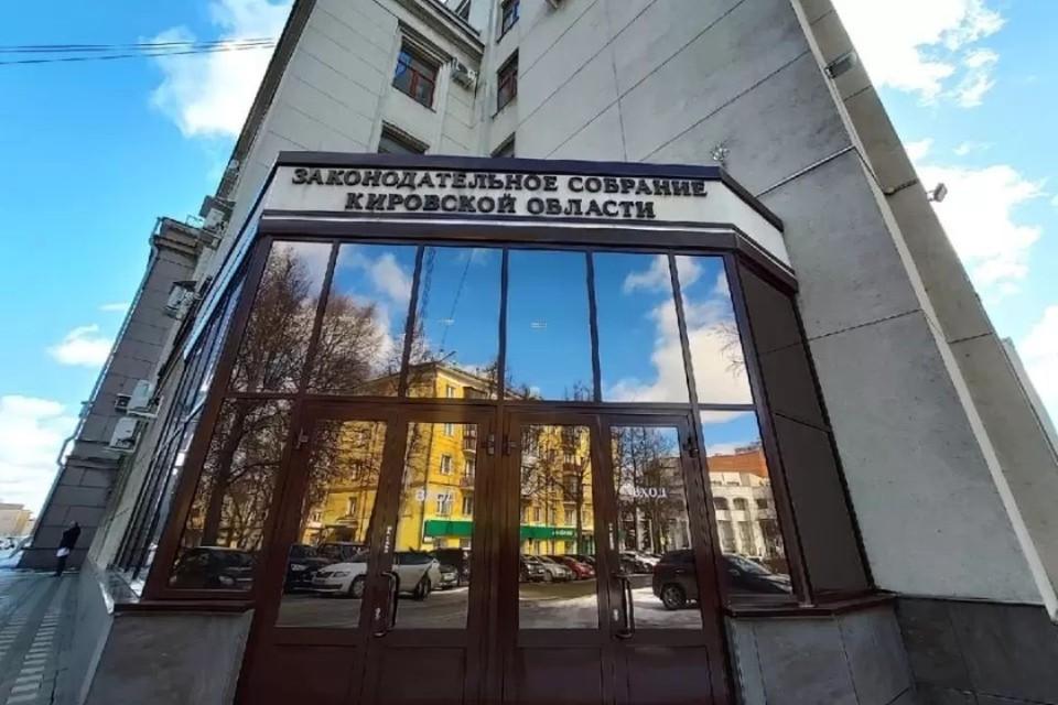 Пленарное заседание состоится в очном формате. Фото: zsko.ru
