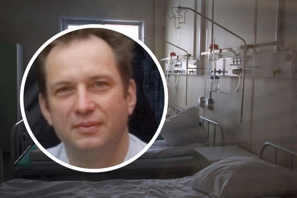 В Новосибирске умер Петр Чернов от коронавируса. Фото: academ.info