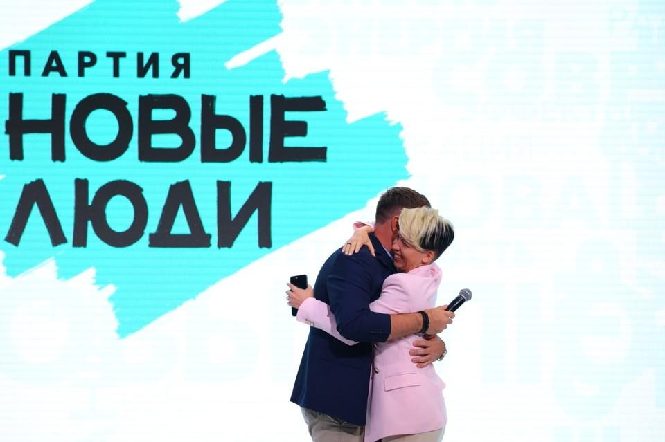 Партия «Новые люди» определила кандидатов на выборах в Госдуму