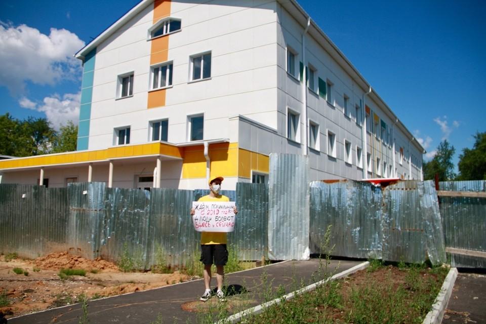 Детскую поликлинику в микрорайоне Левшино планировали открыть еще в 2019 году