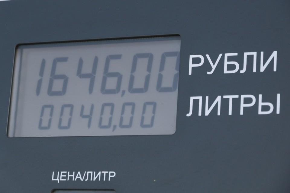 Бензин продолжил дорожать