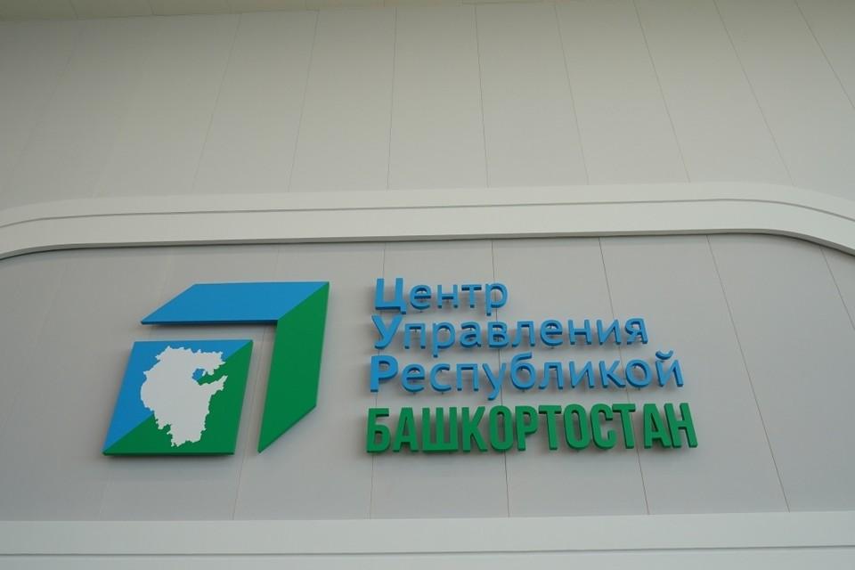 105,5 млн рублей будут потрачены на материально-техническое оснащение системы «Центр управления регионом» // фото: glavarb.ru