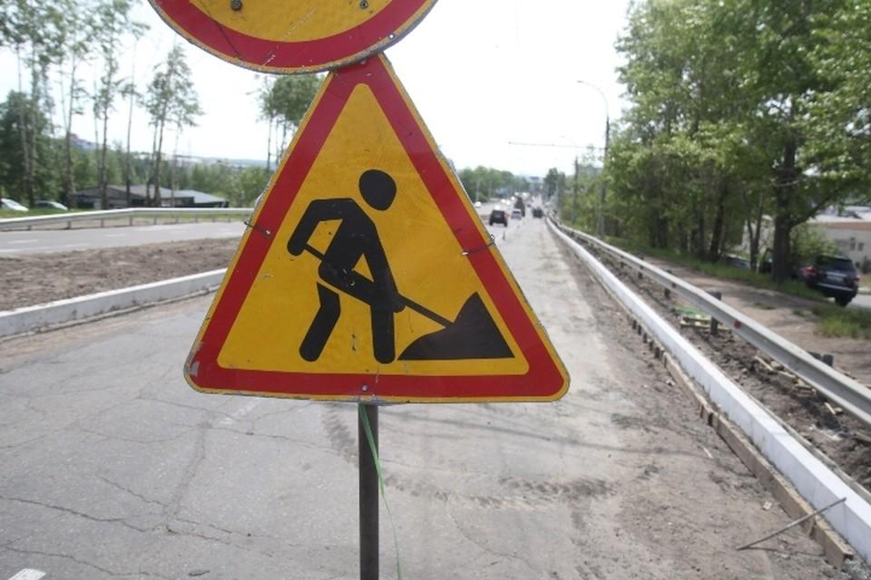Участок дорожного полотна разрушился на трассе Байкал из-за ливней
