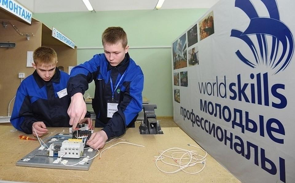 Молодые профессионалы (WorldSkills Russia)» изначально планировали провести в Уфе с 21 по 25 июля