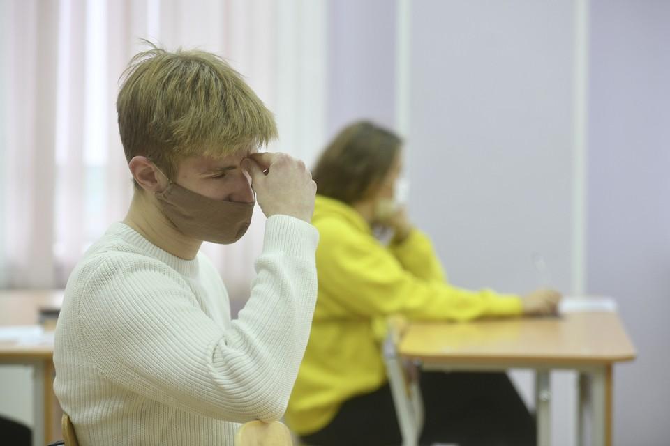 42 участника ЕГЭ по русскому языку не справились с экзаменационными заданиями.