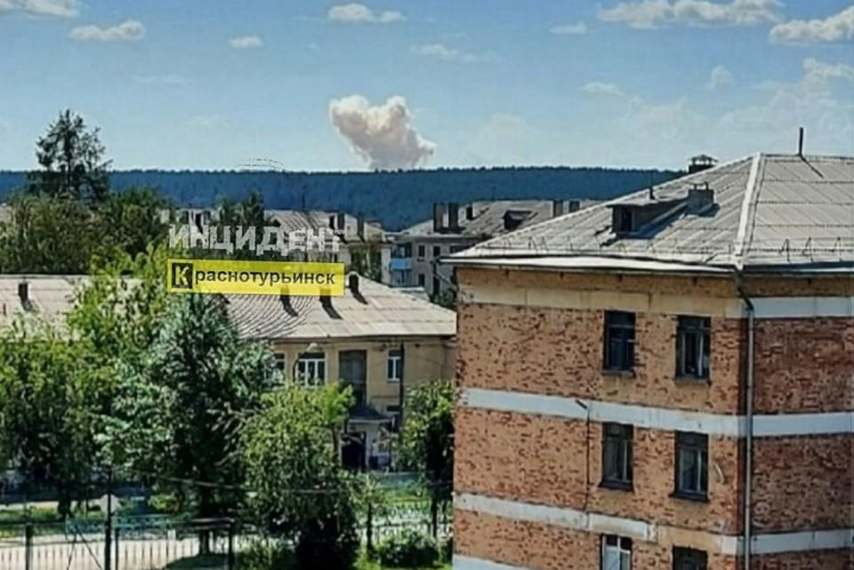 Фото: группа ВКонтакте «Инцидент Краснотурьинск»