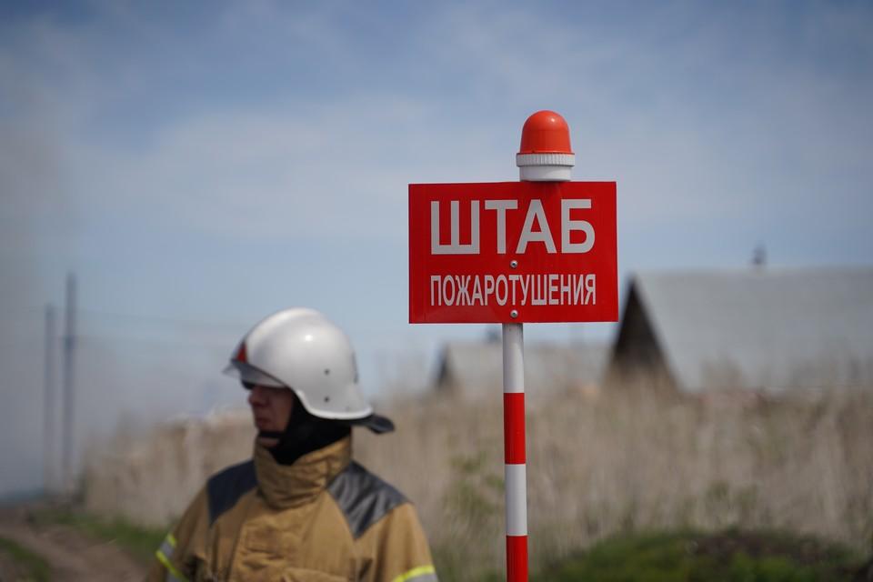 Из-за жары возрастает вероятность появления очагов природных пожаров