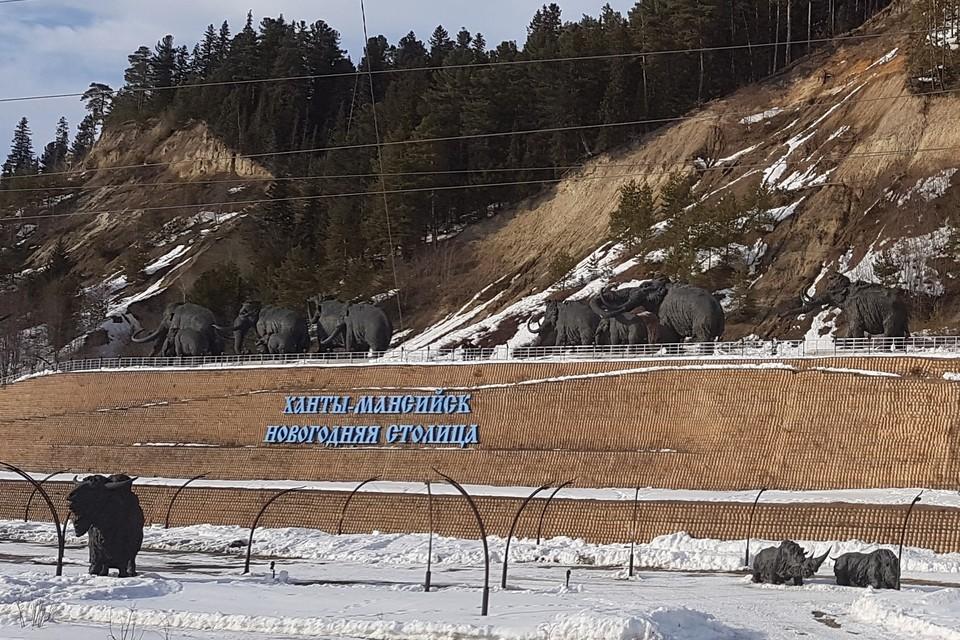 Ханты-Мансийск закрепил за собой право носить статус «Новогодней столицы Сибири»