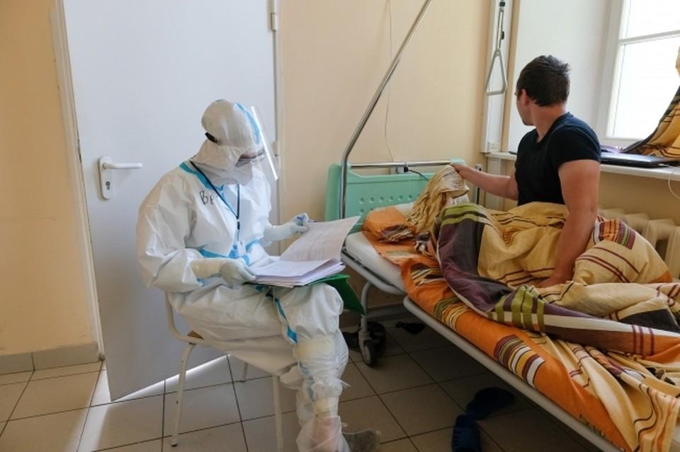 В стационары попали более 500 омичей с коронавирусом.