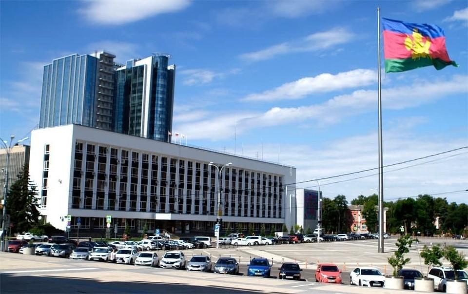 Фото: пресс-служба города Краснодар