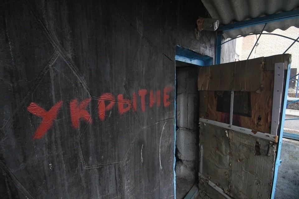 Представительство ДНР в СЦКК зафиксировало последствия обстрелов в Гольмовском архивное фото]