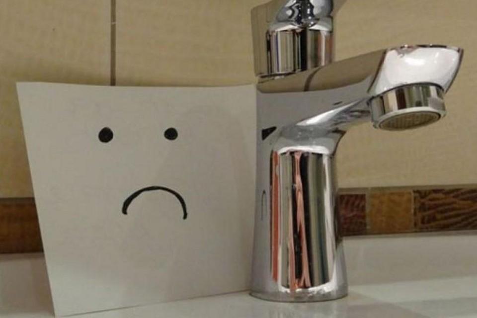 Узнайте, отключат ли ваш дом сегодня от водоснабжения. Фото: соцсети