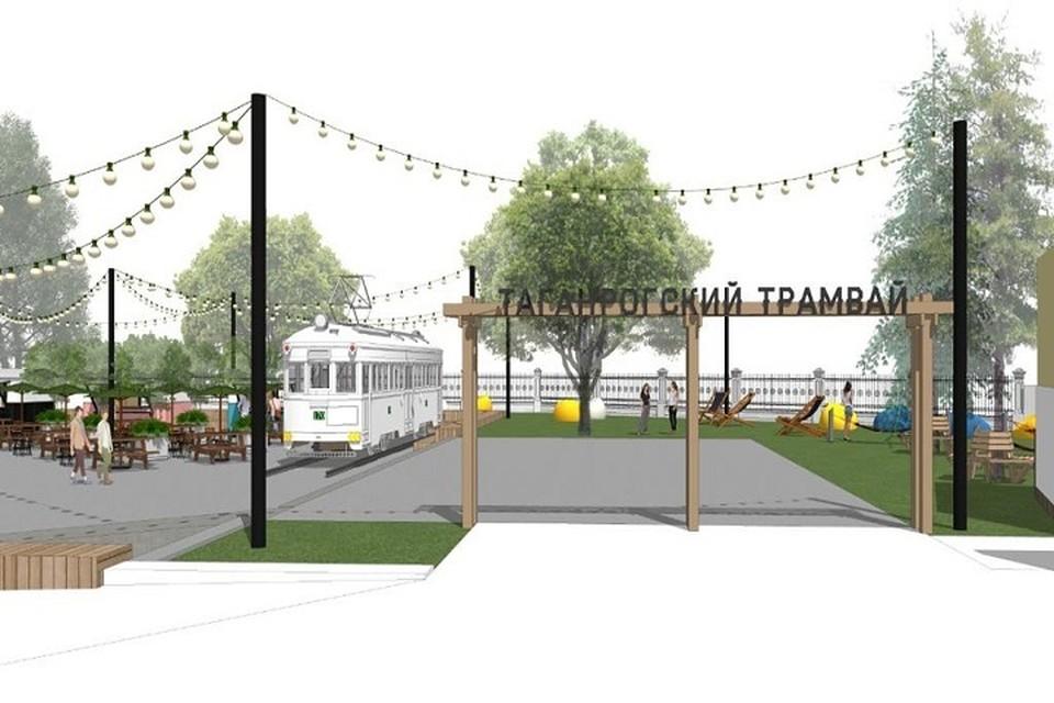 По обновленной отдыха намерены запустить трамвай. Фото: сайт администрации Таганрога