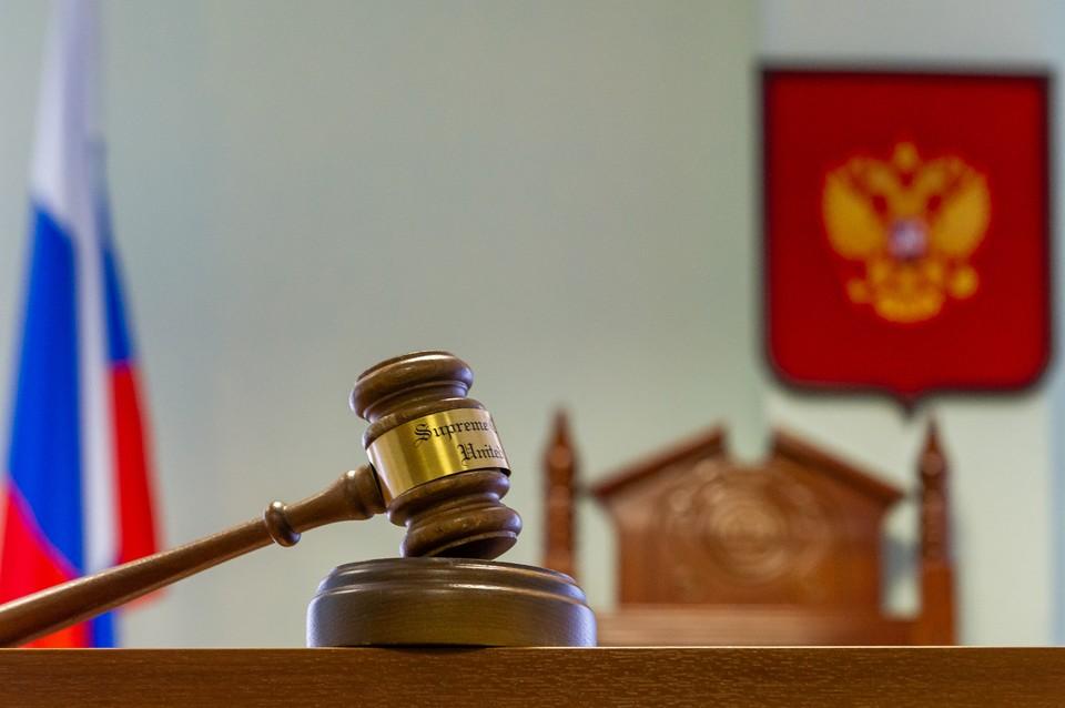 """Арбитражный суд утвердил мировое соглашение """"Пилона"""" с кредиторами."""