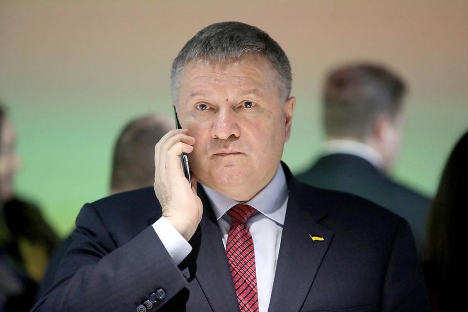 Арсен Аваков подтвердил, что покидает свой пост
