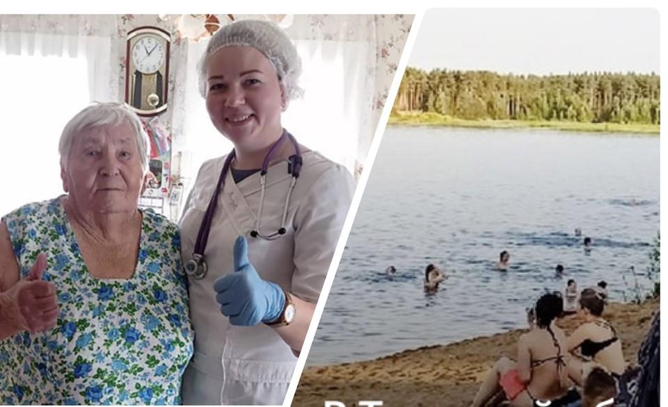 Пенсионерка выздоравливает после коронавируса, а прохладная вода карьеров по-прежнему манит отдыхающих. Фото: ТИА