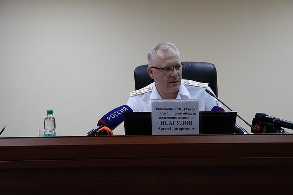 Начальник Управления МВД России по Сахалинской области – полковник полиции Арсен Исагулов
