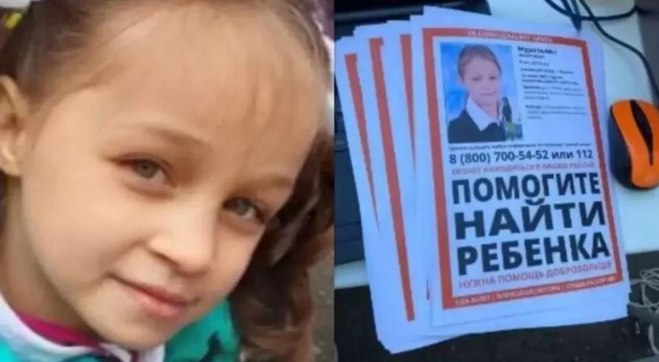 Пропала Настя Муравьева: последние новости на 14 июля. Коллаж: Ирина Ромашкина.
