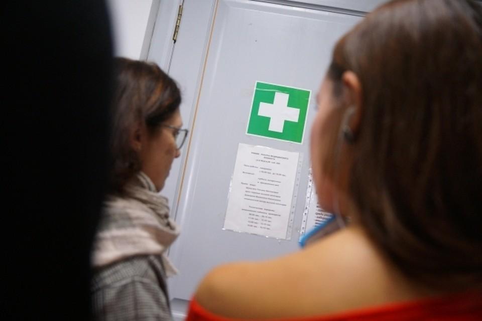 Вакцинировать подростков в России начнут до 20 сентября