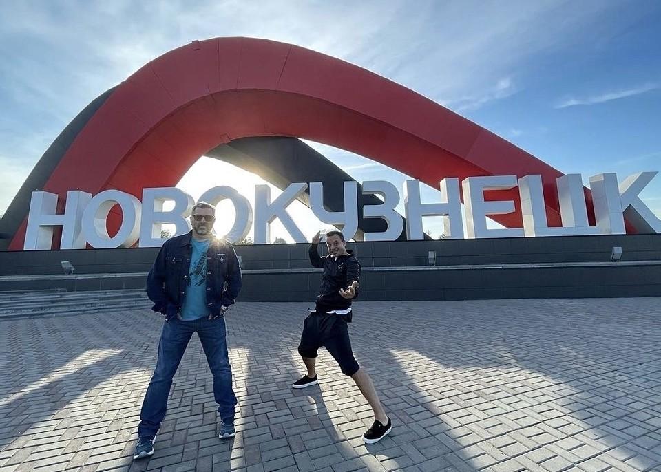 «Дискотека Авария» опубликовала видео своего путешествия по Кузбассу. Фото: Instagram/diskotekaavariya.