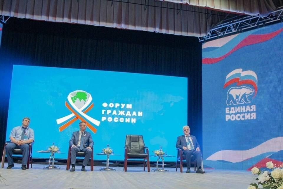 Форум граждан России проходит в Луганске. Фото: ЛИЦ