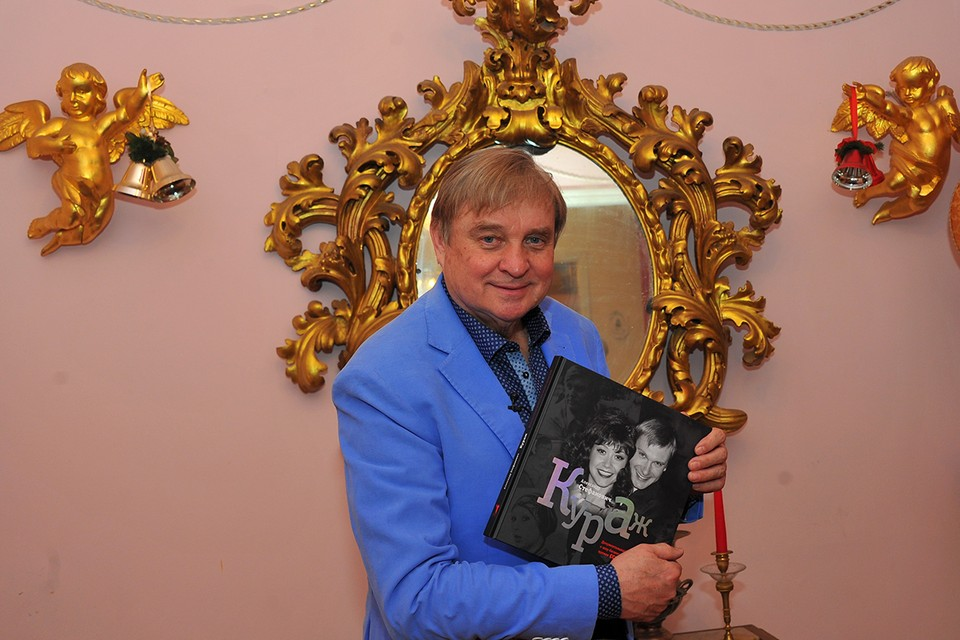 76-летний режиссер Александр Стефанович был женат на Алле Пугачевой