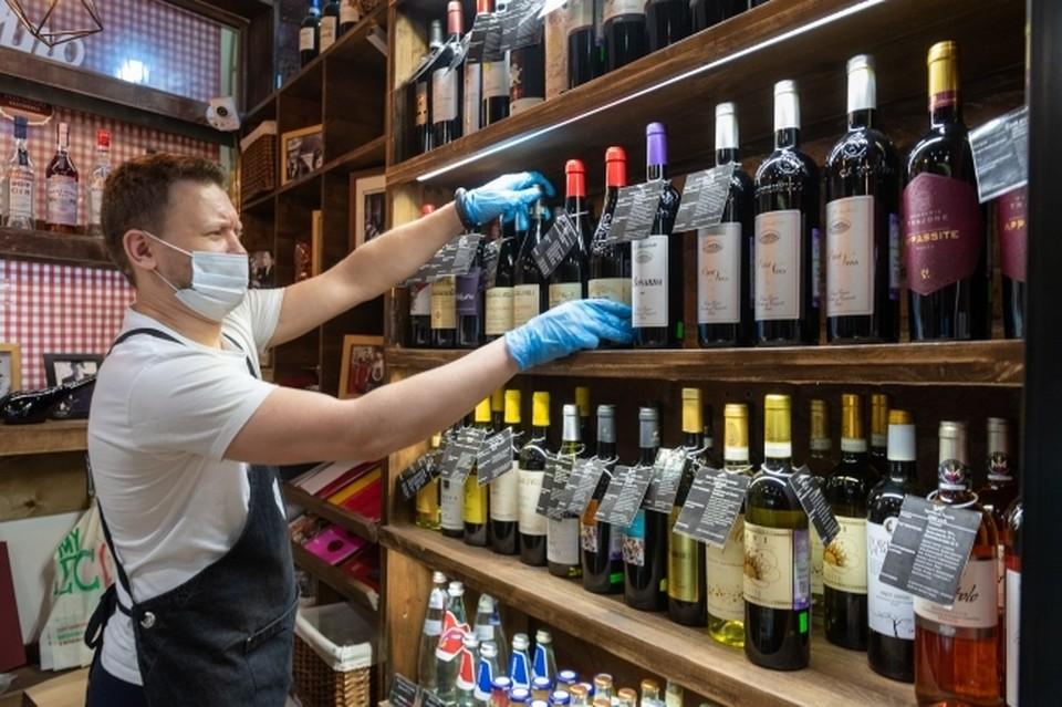 Ростов стал одним из городов, где торгуют алкоголем ночью