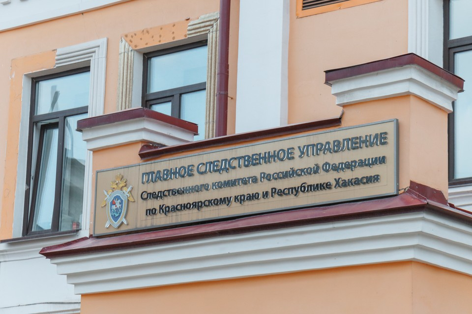 В Красноярском крае разыскивают 14-летнего подростка, пропавшего 4 дня назад