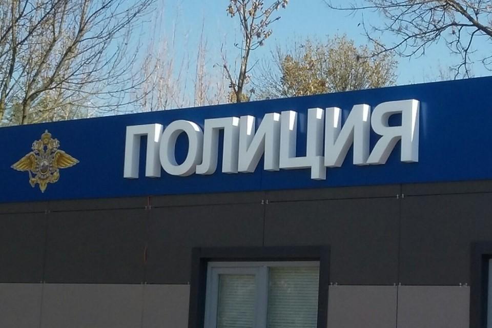 В Ростове интернет-мошенник обчистил рростовчанку