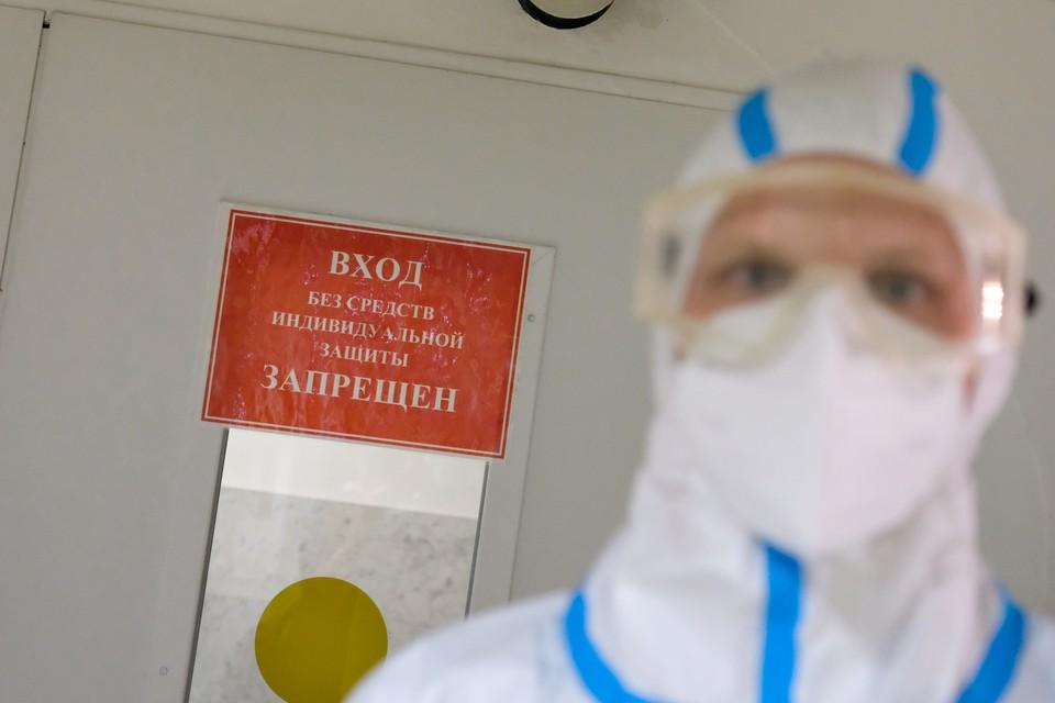 70 человек попали сегодня в ковидные госпитали.