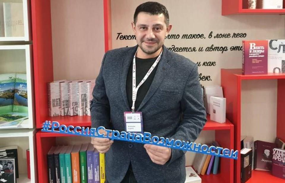 Сергей Асатуров открыл клубы для отцов после тяжелой консультации с мамой ребенка-инвалида. Фото: Предоставлено героем публикации