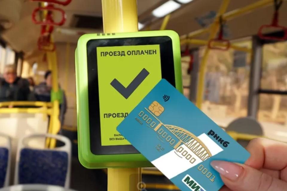 К автоматизированной системе оплаты проезда уже присоединилось около 60 транспортных компаний