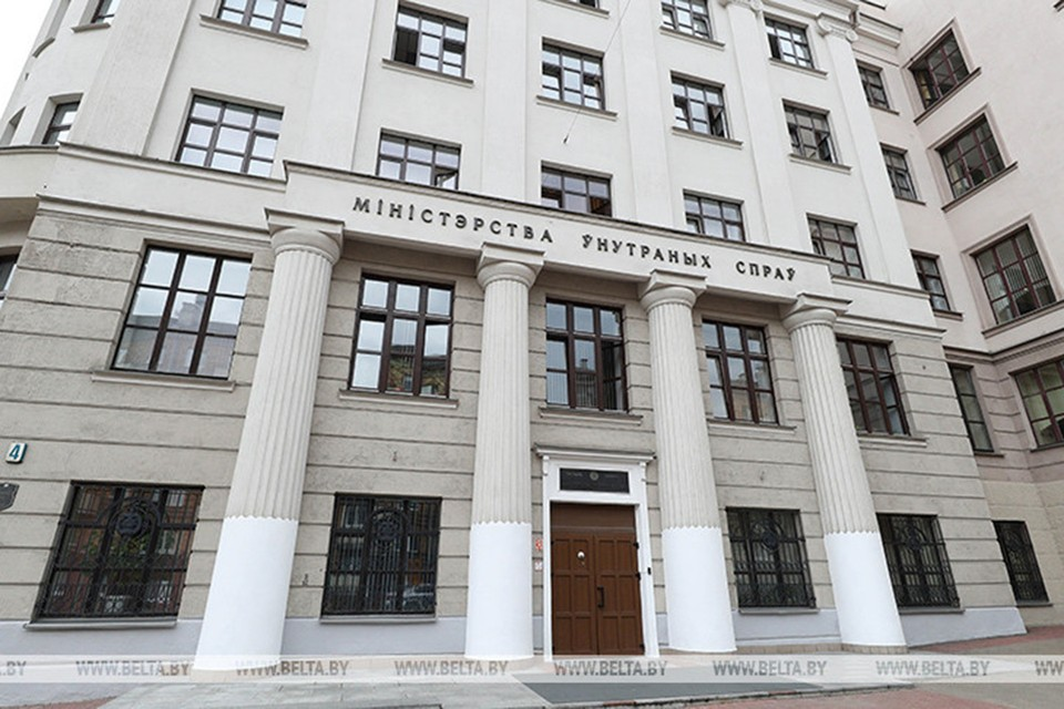 В МВД прокомментировали изменения в законы по вопросам защиты суверенитета и конституционного строя Беларуси. Фото: БЕЛТА