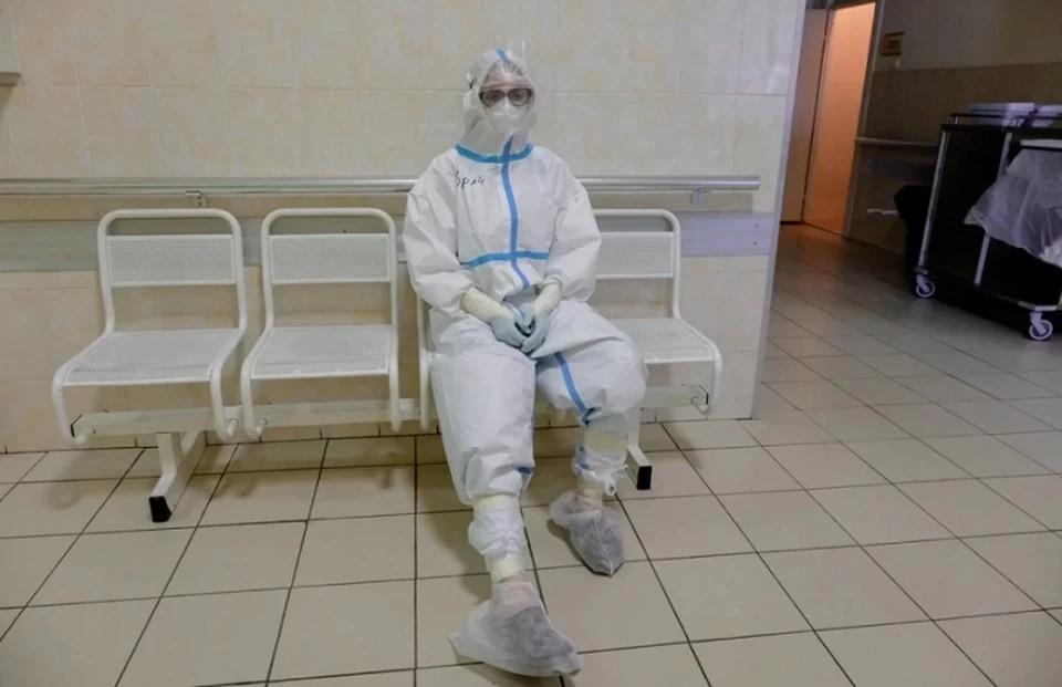 Всего на 15 июля 2021 года в Пермском крае было выявлено 66 331 человек с коронавирусной инфекцией.