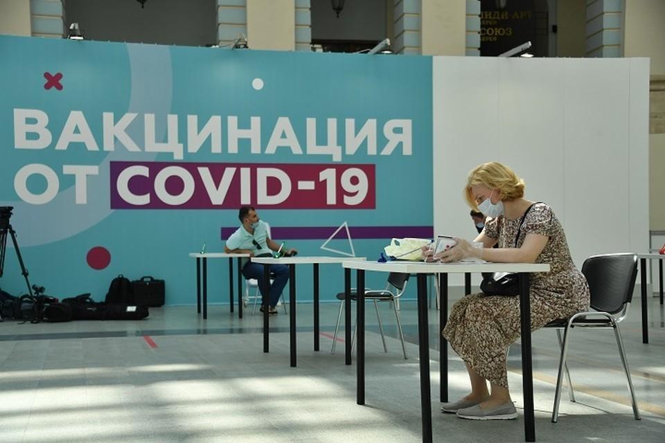 От коронавируса умер 551 человек в Хабаровском крае