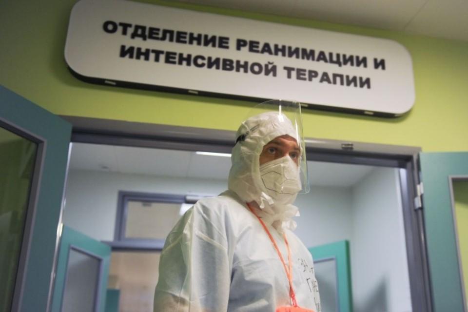 В отделении реанимации и интенсивной терапии медики оказывают помощь 159 пациентам.