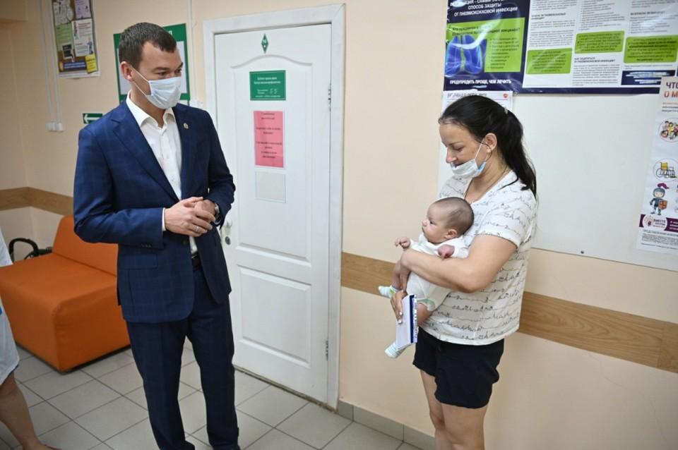 Поликлиника №1 обслуживает более 20 тысяч человек. Фото: Правительство Хабаровского края