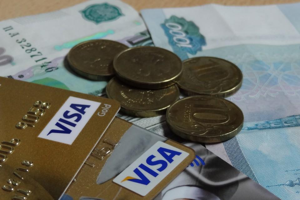 Аферисты обещали югорчанке снизить процент по кредиту, но сняли деньги с карты