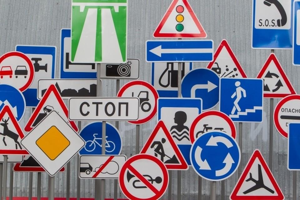 В Смоленске движение транспорта на улице Радужной перекроют на 2 месяца.
