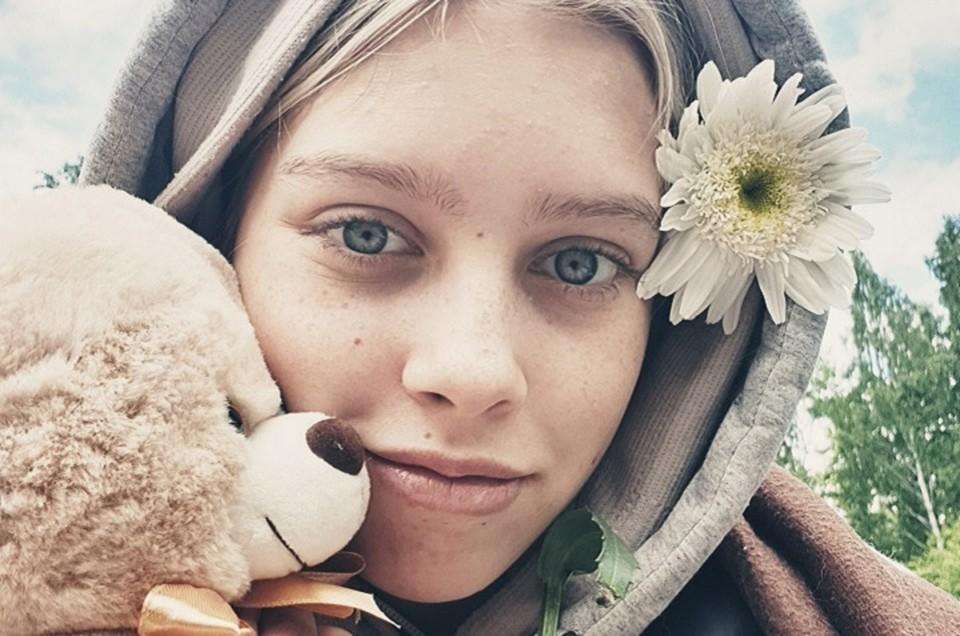 До 9 класса девушка мечтала быть стоматологом. Фото: личная страница выпускницы во «ВКонтакте»