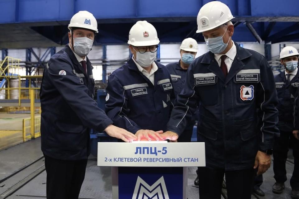 На ММК губернатор Алексей Текслер дал символический пуск обновленному производству. Фото: gubernator74.ru