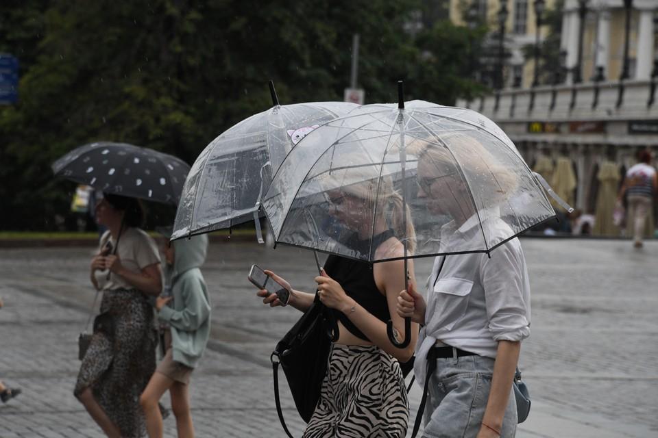 Все выходные буде идти дождь.