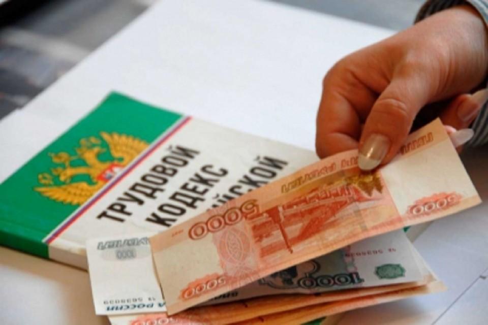 В Ростовской области бухгалтер похитила почти 9,5 миллионов рублей